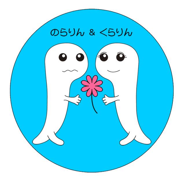 【kei様ご予約品】ストラップ トリヨン