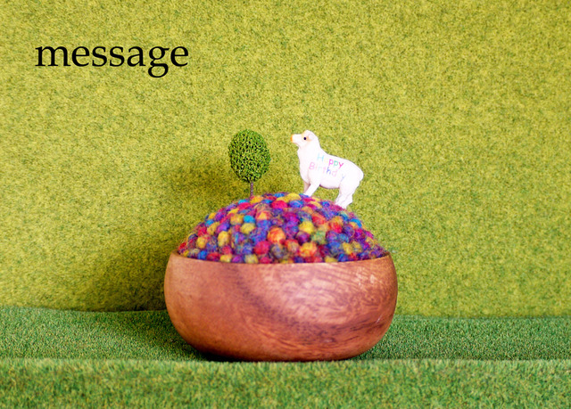 つぶつぶ羊毛フェルトの針山★message[HappyBirthday]:羊×冬の混色