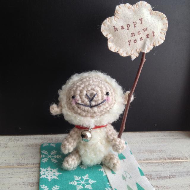 kebinさまオーダー happy new year 羊ちゃん