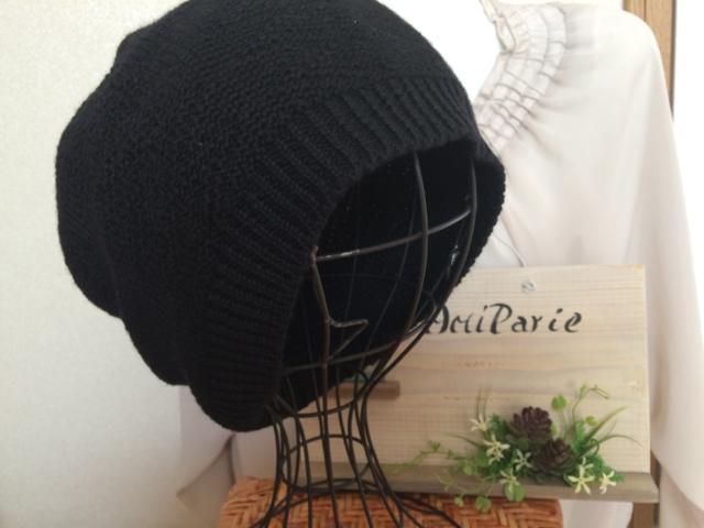 すべり目編み帽子 ブラック