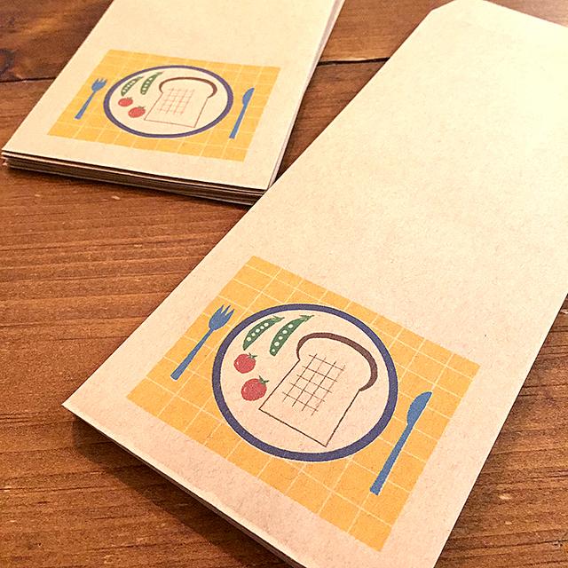 食パントースト 長封筒15枚セット