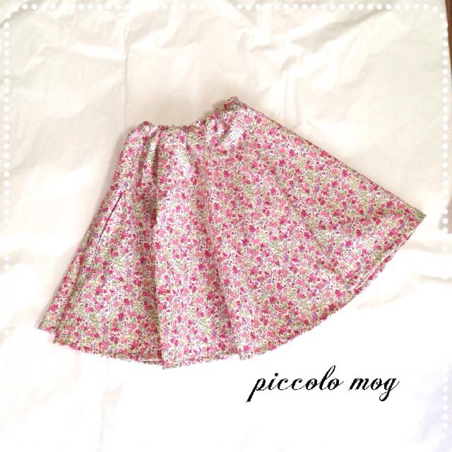 お花のフレアスカート