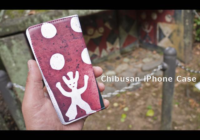 チブサン古墳 iPhone6/6s 手帳型ケース