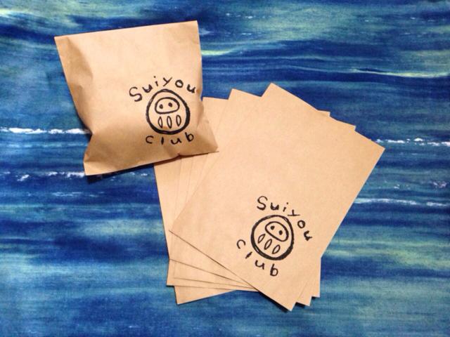水曜倶楽部の紙袋  5枚セット