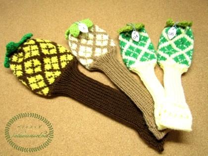 パイナップルの手編みヘッドカバー