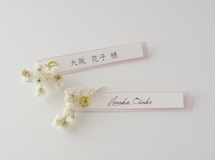 席札FES☆[ name plate/sweetpink ]for wedding1セット10枚-席札