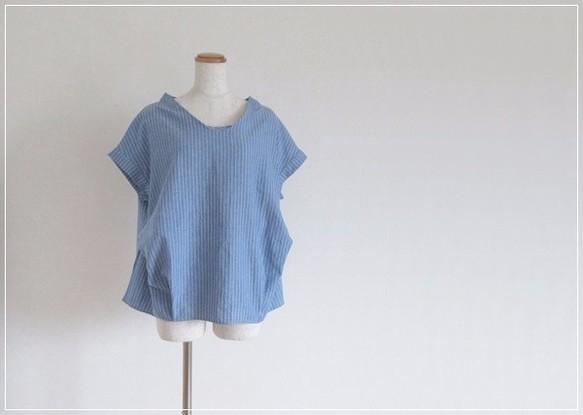 blue stripe* フロントタックブラウス