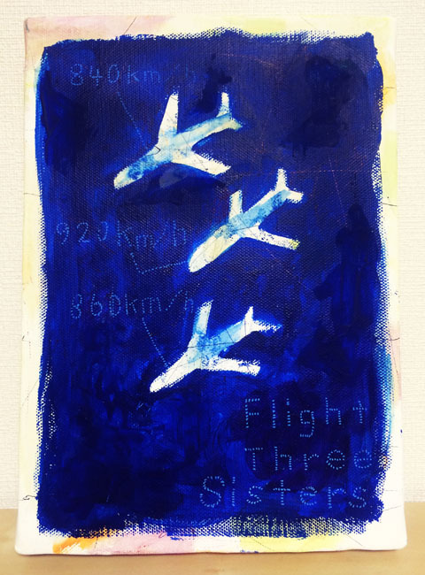 Flight Three Sisters[原画]