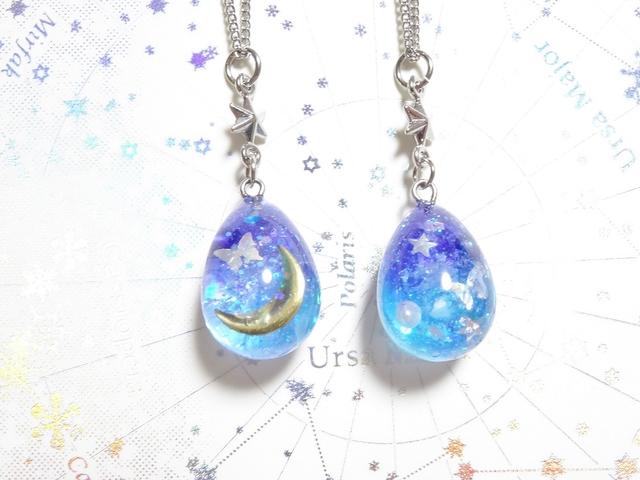 ☆宵待ちの月のネックレス☆