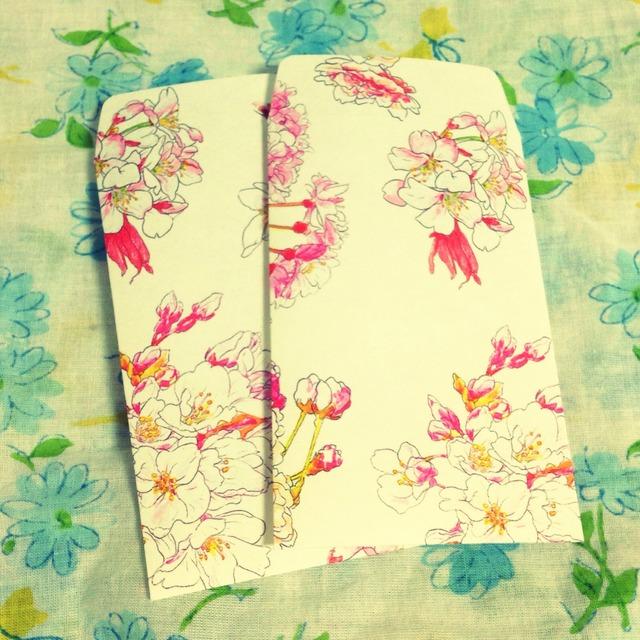 ナミラボ 「和紙手作りポチ袋」4種類