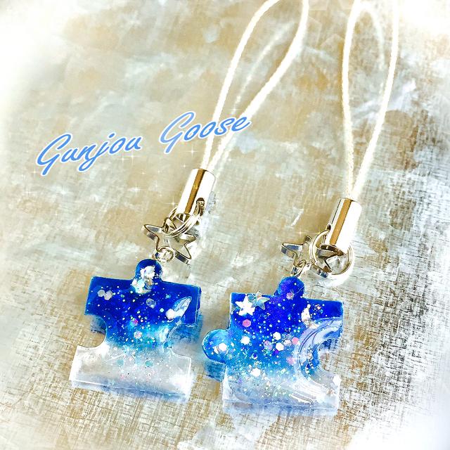 銀河パズルストラップ-twins star-【受...