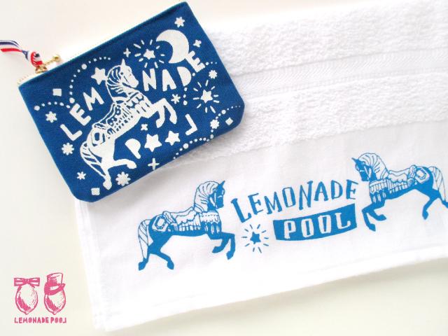 お馬/タオルポーチセット(ブルー)
