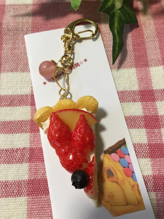 苺・フルーツタルトのキーホルダー