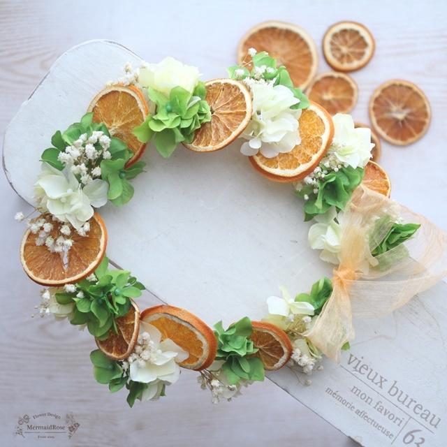フルーツ花冠*スライスオレンジ&ラステ...