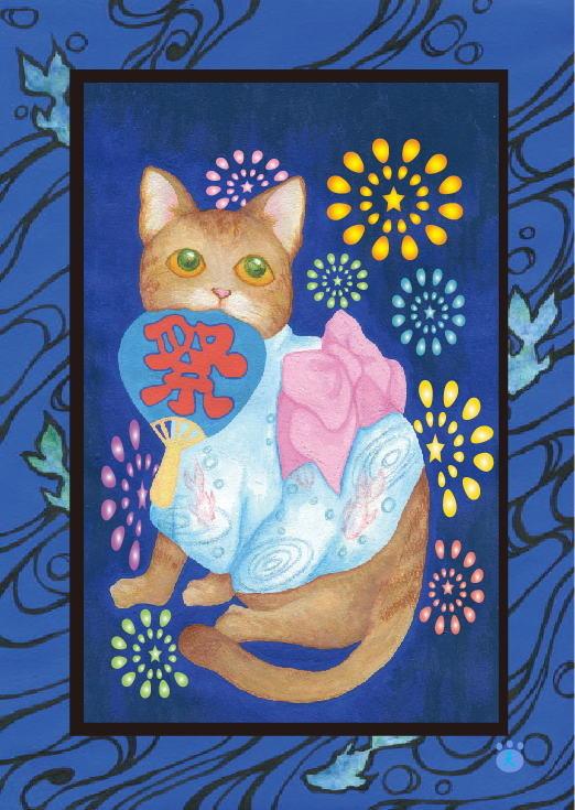 ポストカードセット4枚組「四季猫」