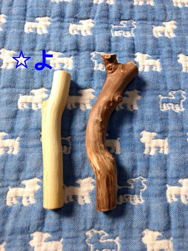 ☆よ.けやき梨の木新品.犬用国産おもちゃ小型犬向け歯固め、かじり木