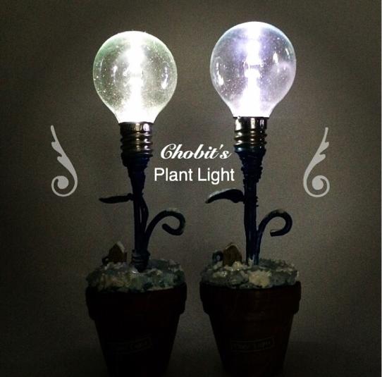 Plant Light『小さな電球の実』Snow Ver.