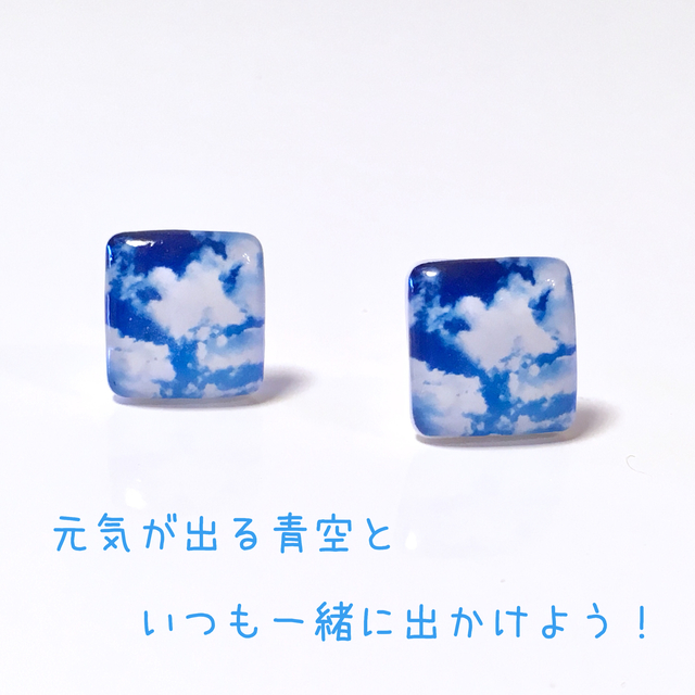 青空四角フォトピアス