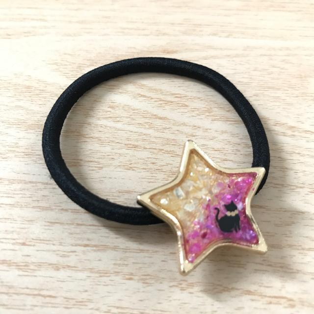 黒猫ヘアゴム(星型)