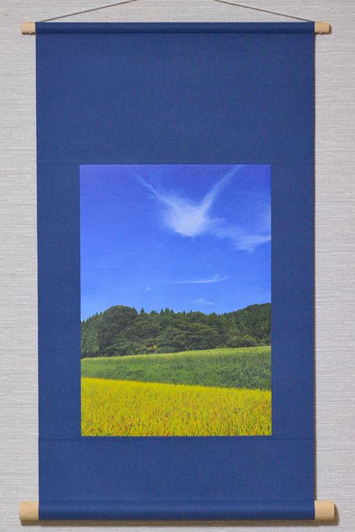 壁掛け 空・雲シリーズ「白鳥飛ぶ」