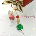 ロリポップキャンディのキーホルダー