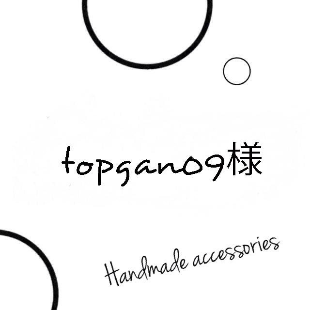 【topgan09様ご予約商品】Triangle leat...
