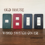 OLD HOUSE WOOD スイッチ コンセント カバー