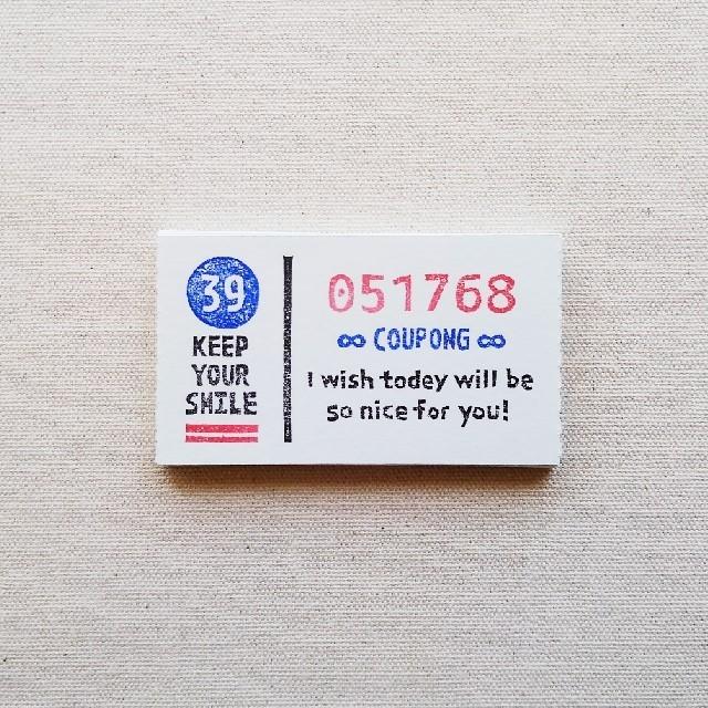 海外クーポンのようなメッセージチケット