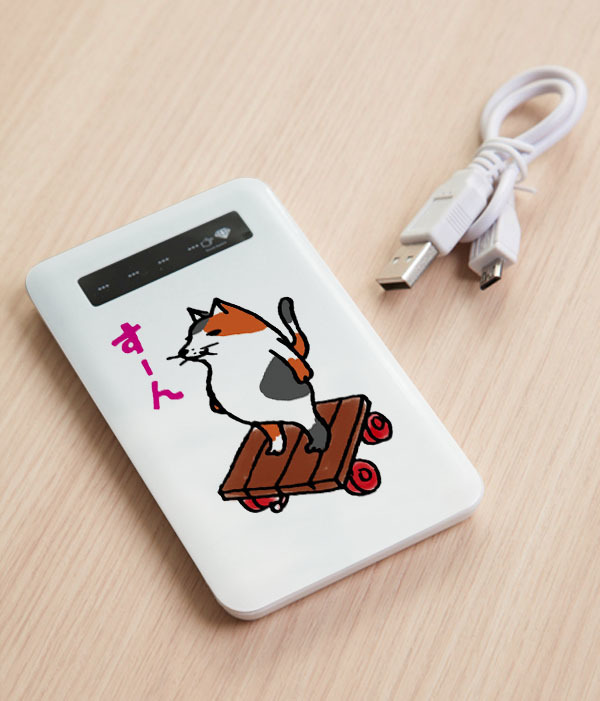 モバイルバッテリー すーん(ホワイト)