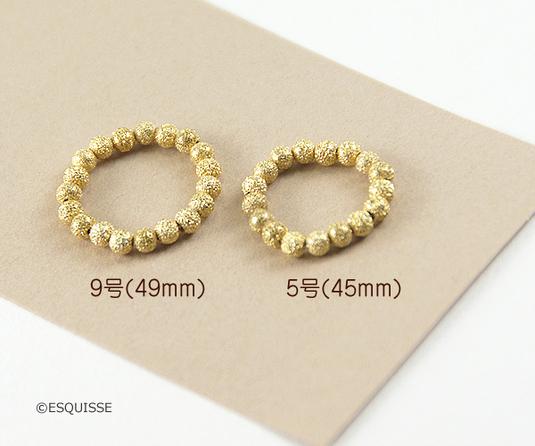 ゴールドバブルの指輪