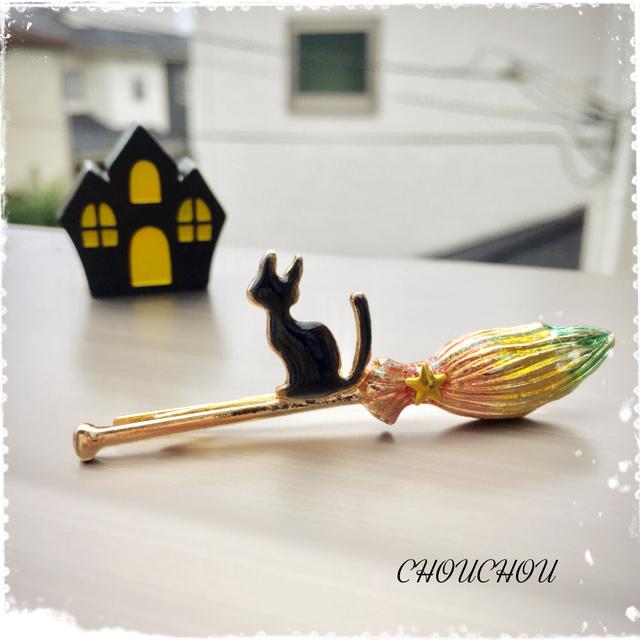 送料無料★黒猫の箒ヘアピン