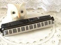 ★ペンケース★らぶり〜?鍵盤!・・・ワイルド〜♪♪♪