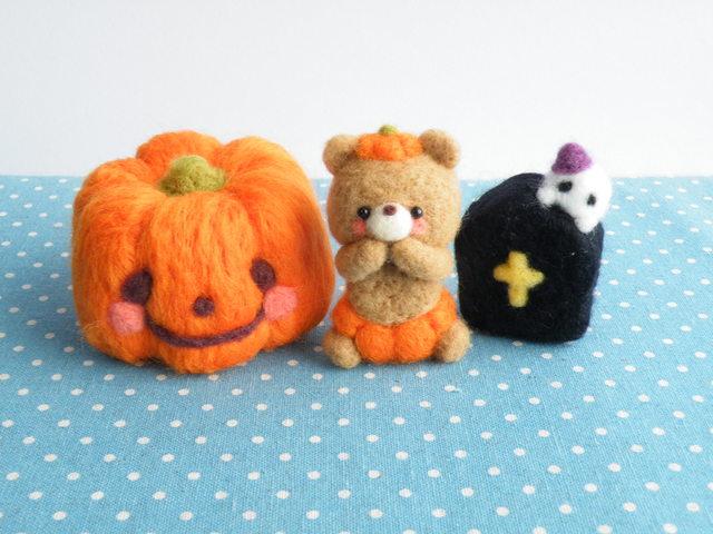 ハロウィン◆かぼちゃパンツのくまちゃ...