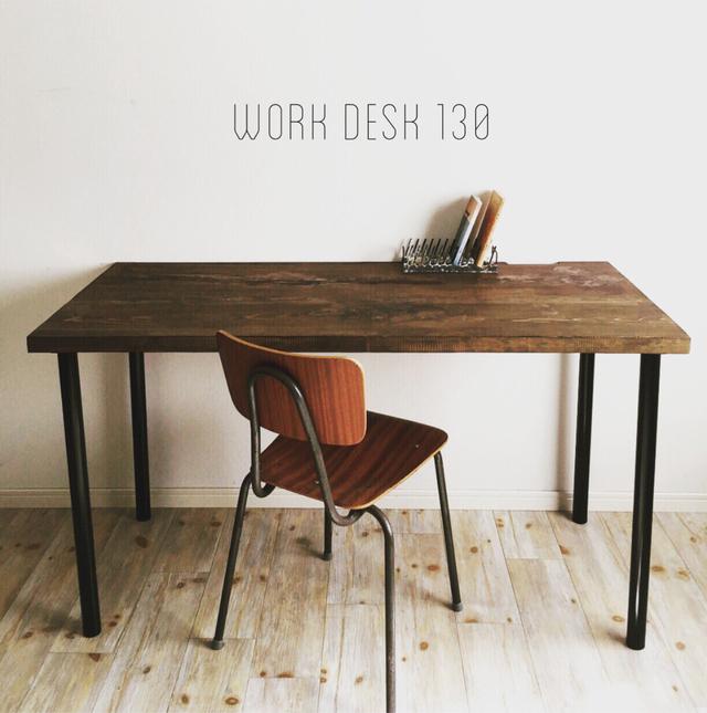 work desk 130 ハンドメイドマーケット minne