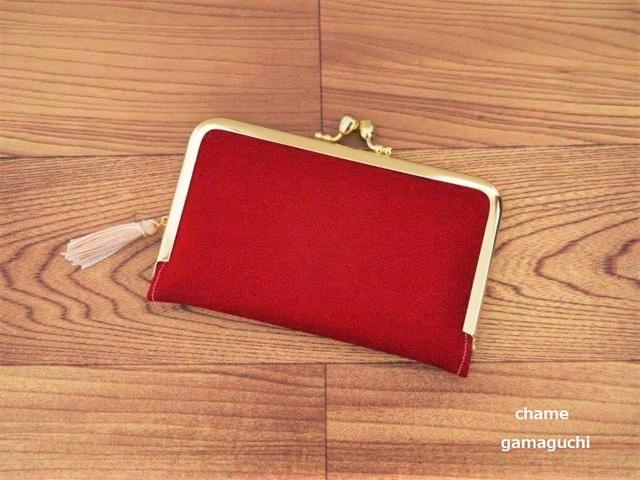 カードケース(red)