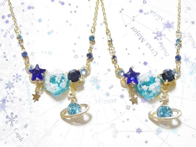 ☆蒼空と土星のネックレス☆
