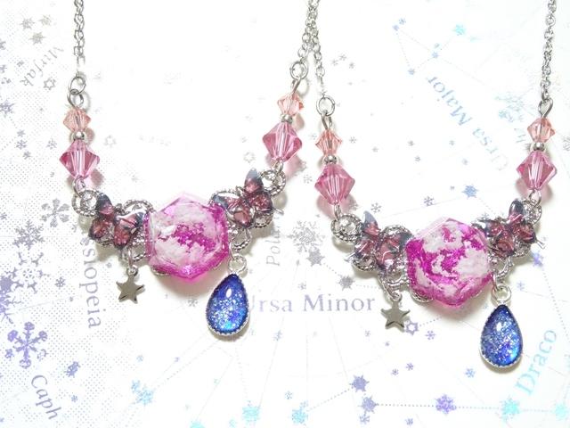 ☆蒼空と蝶のネックレス(ピンク)☆