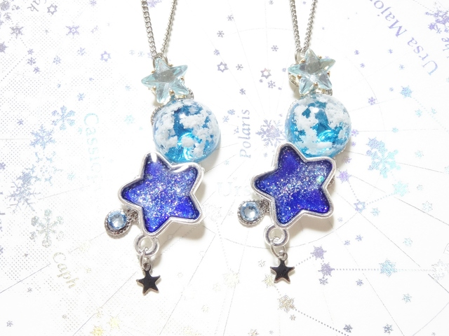 ☆蒼空と星の流星ネックレス☆