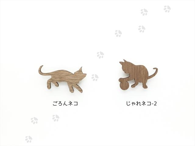 ☆ワンコイン!☆ 猫ミニマグネット(セ...