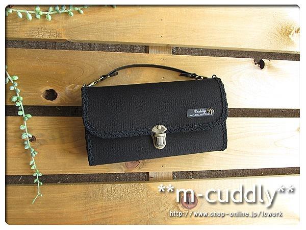 長財布バッグ ブラックデニム シンプル