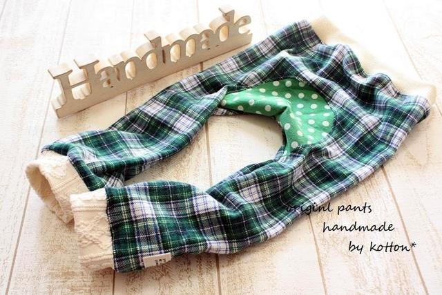 裾リブモンキーパンツ*80*タータンチェックgreen