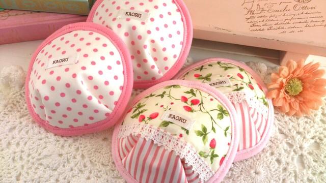 可愛い布母乳パット〜ピンク2個set〜出産祝いにも♪【A】