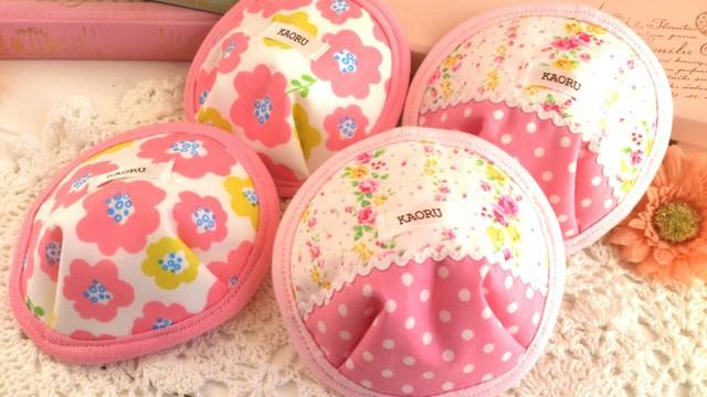 可愛い布母乳パット〜ピンク2個set〜出産祝いにも♪【B】