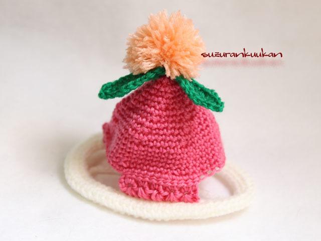 【猫用】ピーチ帽子008<ブライトピンク>
