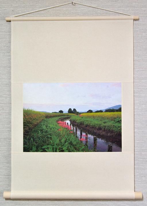 壁掛け 田んぼシリーズ「彼岸花咲くころ」