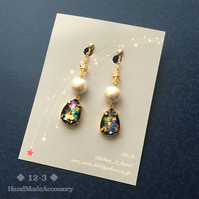 Black opal pearl 【レジンのアクセサリ...