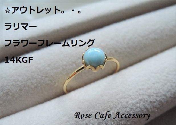 (1588)ちょっとだけアウトレット☆14K...