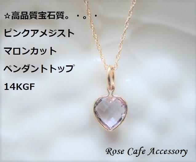 (1590)14KGFネックレスチャーム☆高品...