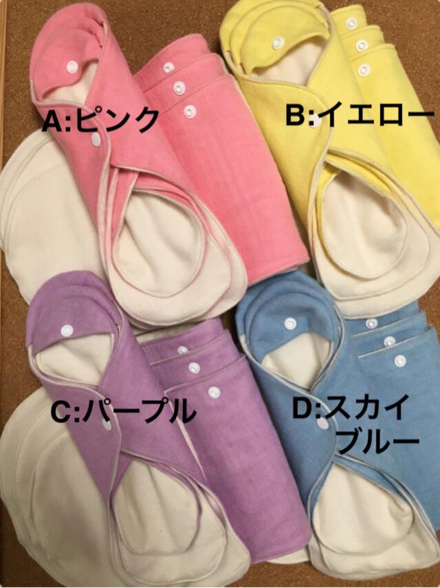 凹ホルダーSMLと凸交換パット14/16/18(...