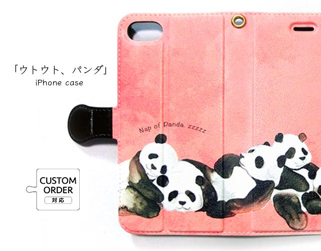 「ウトウト、パンダ」iPhoneケース